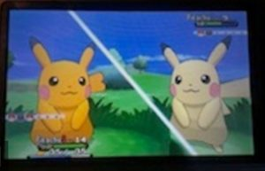 Read more about the article Shiny Pokemon and A Finely Tuned Universe
